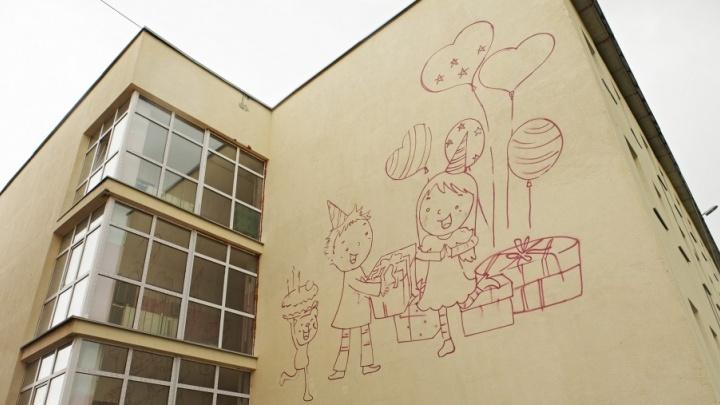 Сотрудников пермской администрации оштрафовали из-за некачественных домов для сирот в Запруде
