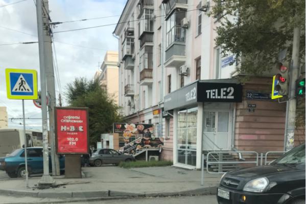 ДТП произошло на перекрёстке улицы Сони Кривой и Свердловского проспекта