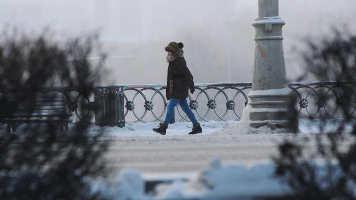 Крещенские морозы на Урале к выходным немного ослабнут