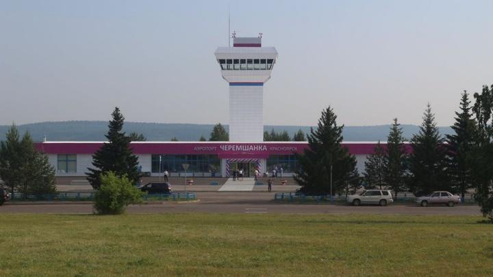 Новый терминал для пассажиров открыли в аэропорту Черемшанка