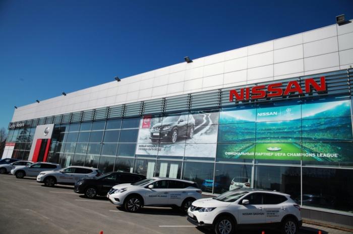 Весь апрель действует уникальное кредитное предложение по программе Nissan Finance