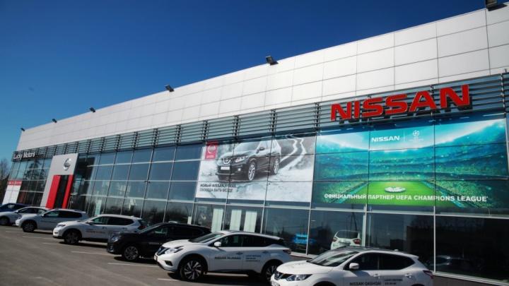 В Екатеринбурге распродадут склад Nissan с выгодой до 630 000 рублей и разыграют билеты в Мадрид