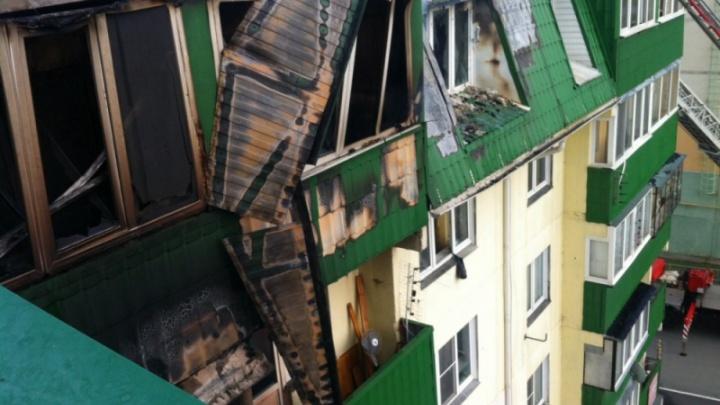 «Выбрала самое неверное решение»: названы причины пожара под Челябинском, лишившего семьи крова