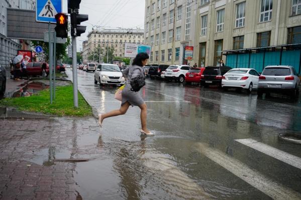 В середине недели температура в городе немного понизится и начнутся дожди