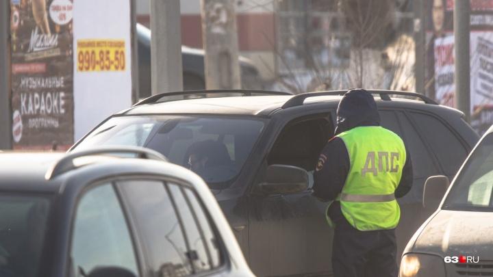 Сбил трех пешеходов и сбежал: в Самарской области ищут виновника ДТП