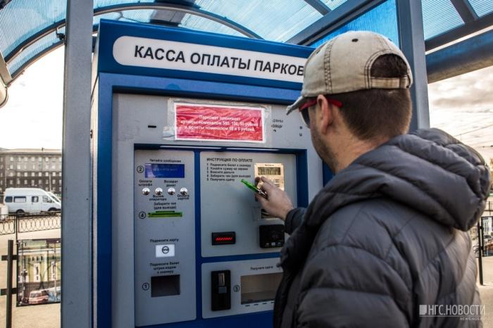 За полный рабочий день пока что нужно платить 160 рублей, но плату увеличат вдвое