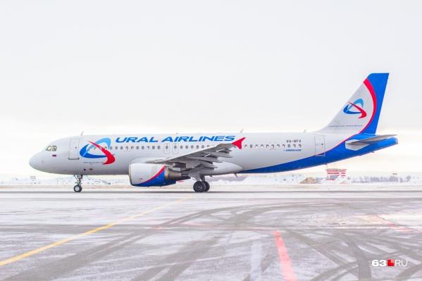 Прямой рейс запустят «Уральские авиалинии»