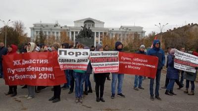 «Пусть Путин снимет Бочарова»: 100 обманутых дольщиков объявили о планах голодовки в Волгограде
