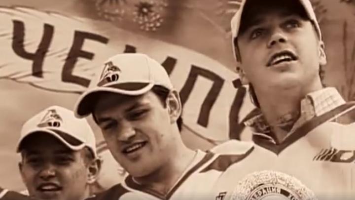 Зрители замерли. В Ярославле показали фильм о погибшем хоккеисте «Локомотива» Иване Ткаченко