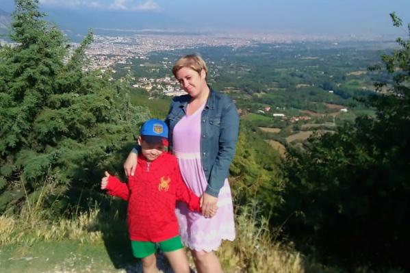 Ольга Еремеева и её сын