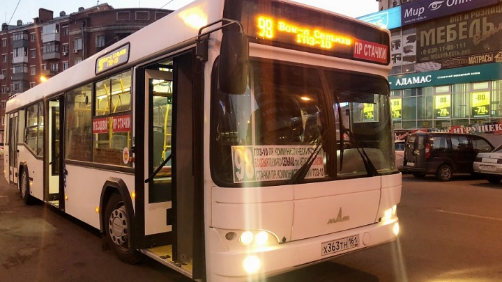 Департамент транспорта Ростова выявил нарушения у перевозчиков