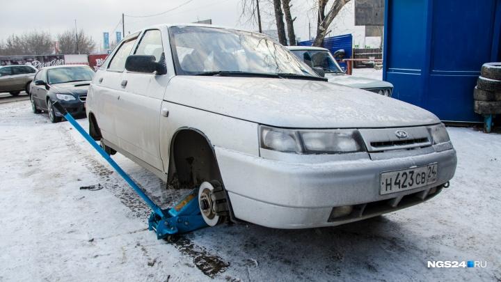 Красноярским водителями рекомендовали менять шины на зимние