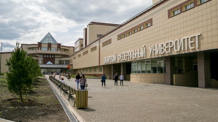 Сибирский федеральный университетвошёл в список лучших университетов мира