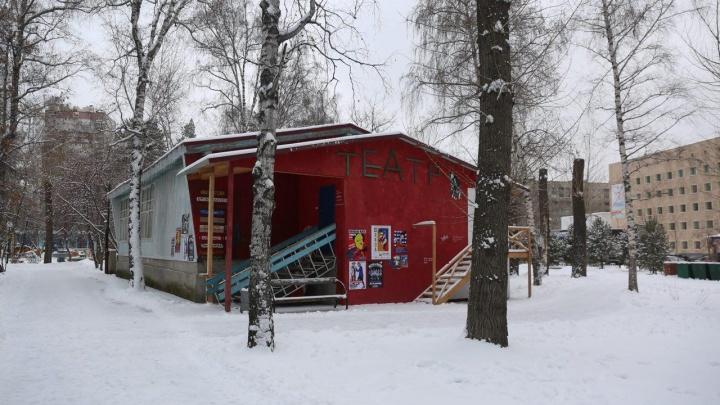 В Центральном парке закрывается самый необычный театр Новосибирска