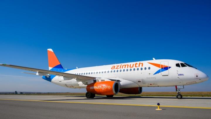 Ростовские власти хотят вывести базовую авиакомпанию региона «Азимут» на самоокупаемость