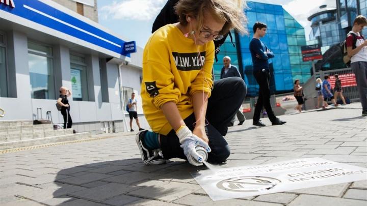 Безопасное граффити: дети изрисовали асфальт около железнодорожного вокзала Самары