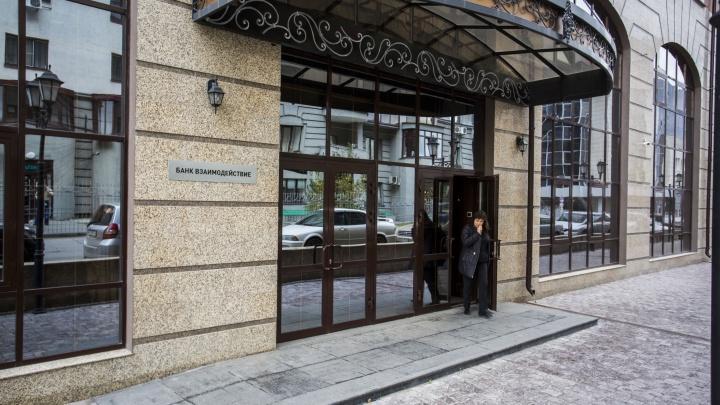 «Пришёл человек, забрал деньги»: новосибирец обнаружил пропажу 2 миллионов со счёта в банке