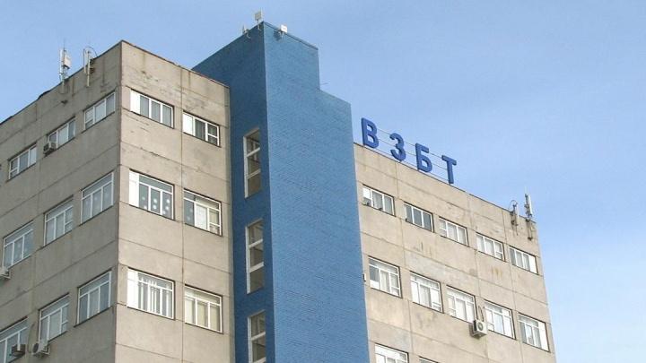 Соратник губернатора из Брянска купил за 167 млн рублей Волгоградский завод буровой техники