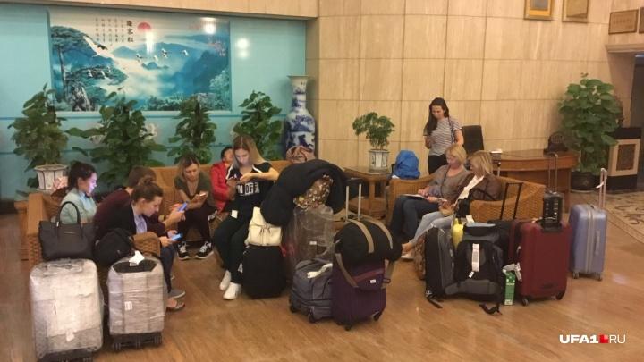 «ИрАэро» отменила рейсы из Хайнаня в Уфу