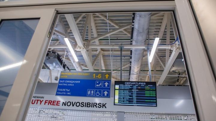 В Толмачёво на 7 часов задержали рейс в Тюмень