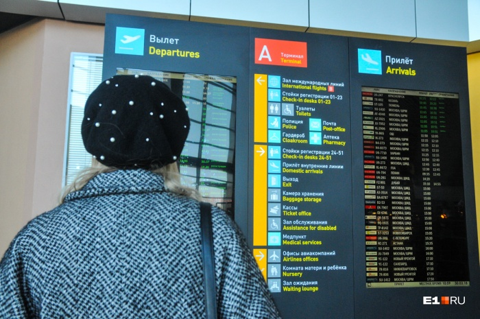 На носу новогодние праздники, но некоторые не смогут вылететь из страны и отметить праздник за границей