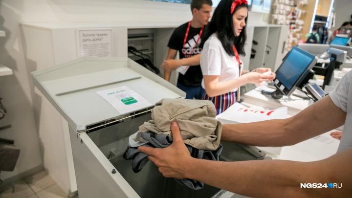 Сдаем ненужные вещи: где в Красноярске можно отдать, продать старую мебель, одежду и книги