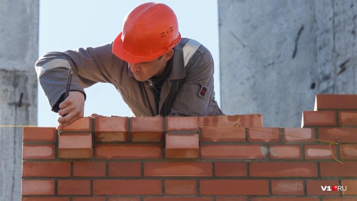 В Волгоградской области насчитали 50 проблемных многоэтажек — полный список