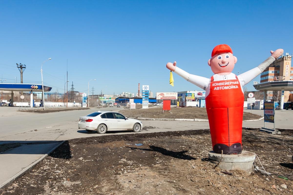 Мойка на Вилонова, 13а одна из самых новых в Екатеринбурге. Она открылась пару месяцев назад