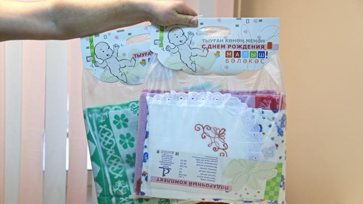 «Стоимость — не более 1600 рублей»: в Башкирии утвердили новые подарочные наборы новорожденным