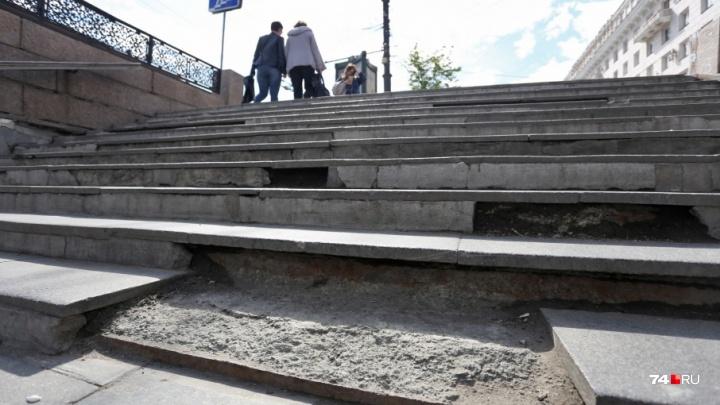 «Гранит прикрепили гвоздями»: урбанисты раскритиковали ремонт подземного перехода в Челябинске