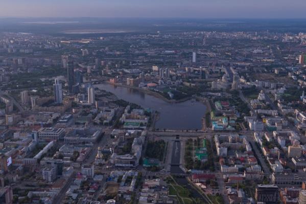Градостроительные изменения в Екатеринбурге будут обсуждать через Сеть