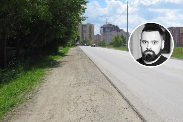 После того как тюменец вышел из дома 18 июля, он перестал выходить с родственниками на связь