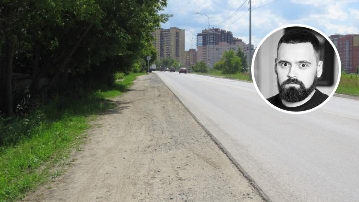 Антона Маслова, пропавшего месяц назад в Тюмени, нашли погибшим