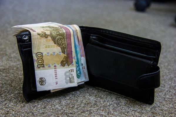 """За месяц&nbsp;зарплатные долги в регионе сократилась на <nobr class=""""_"""">16,5 %</nobr>"""