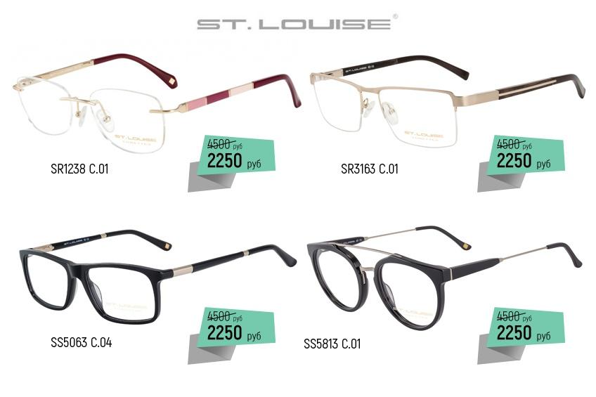 Оправы St. Louise — удачное сочетание модных форм и демократичной цены (от 2250 рублей с учетом скидки)