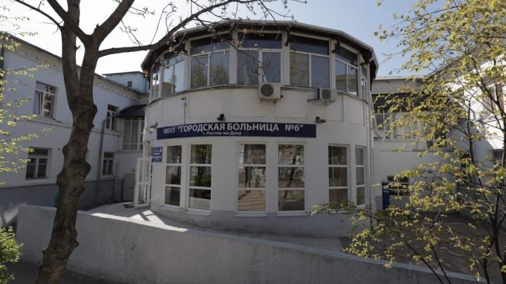 Ночью в Ростове загорелась больница №6