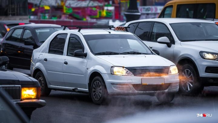 В Челябинске арестовали таксиста, ограбившего клиентку на 170 тысяч