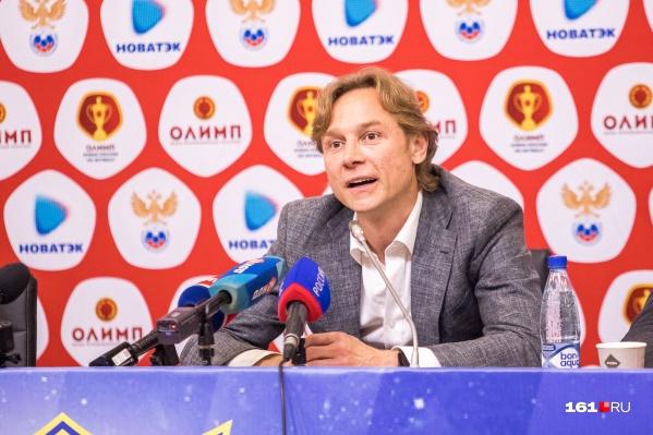 Карпин отметил, что «Ростов» в игре выглядел достойно