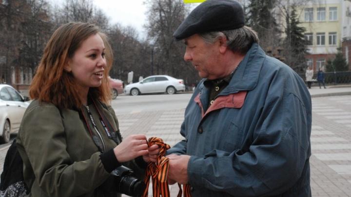 В память о победе: уфимцам раздадут георгиевские ленточки