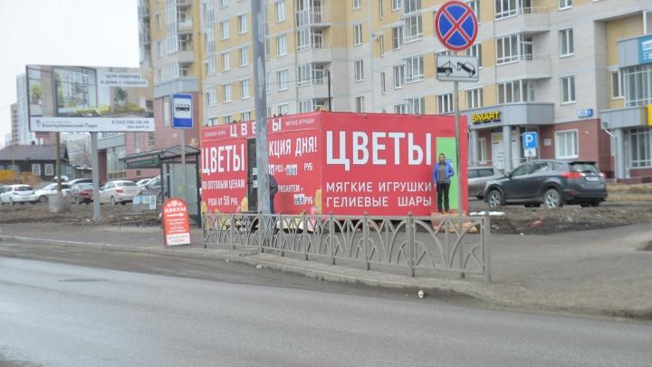 Полиция обиделась и ушла: мэрия рассказала, почему в Екатеринбурге так много уродливых киосков