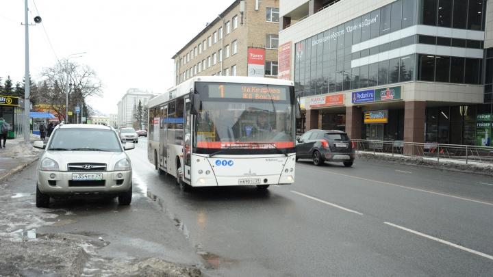 Автобусный маршрут №1 изменит схему движения по Соломбале с 1 ноября