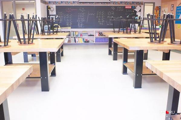 Дома смогли остаться ученики с 1-го по 4-й классы