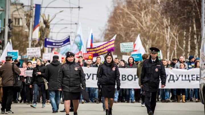Сотни новосибирцев пришли в центр города отпраздновать Первомай