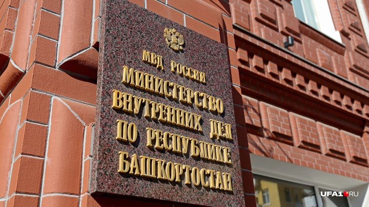 Дело в 250 томов: материалы по дольщикам в Башкирии, обманутым на 600 млн рублей, направили в суд