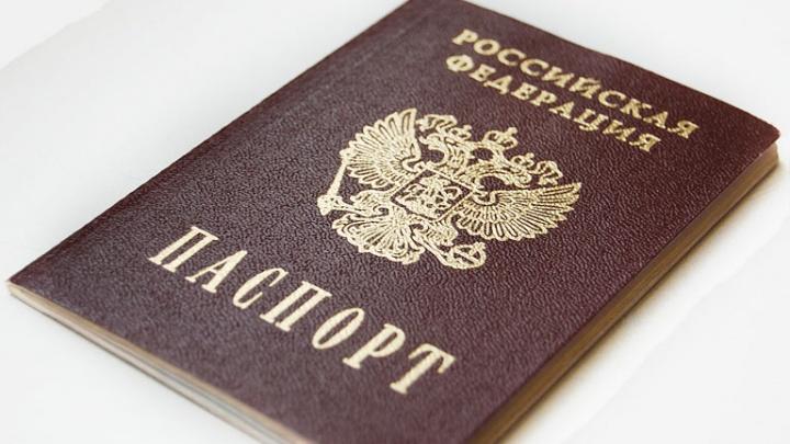 Двое красноярцев явились в суд с паспортами граждан СССР