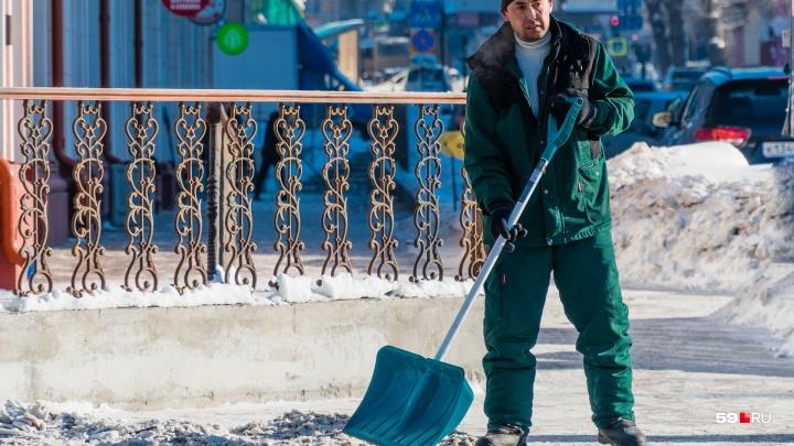 В Прикамье детский сад незаконно собирал деньги с родителей на чистку снега