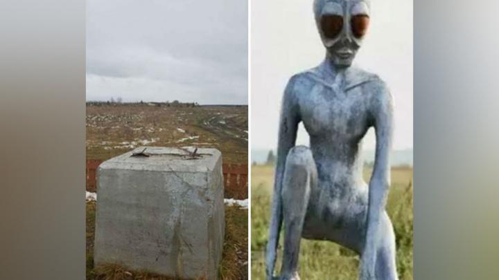 В Молёбке пропала скульптура инопланетянина. Пользователи соцсетей гадают — куда делся Алёшенька?