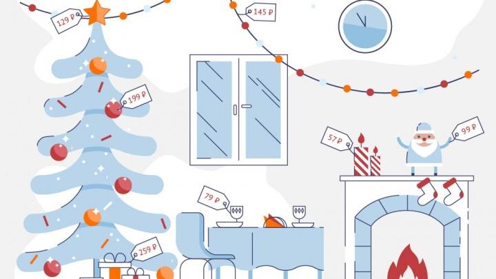 Украсить на тыщу: как бюджетно нарядить квартиру к Новому году
