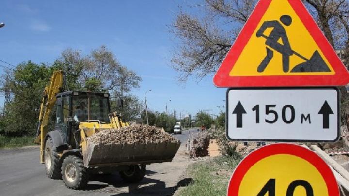После выборов в Волгограде приступили к благоустройству дороги на Латошинку