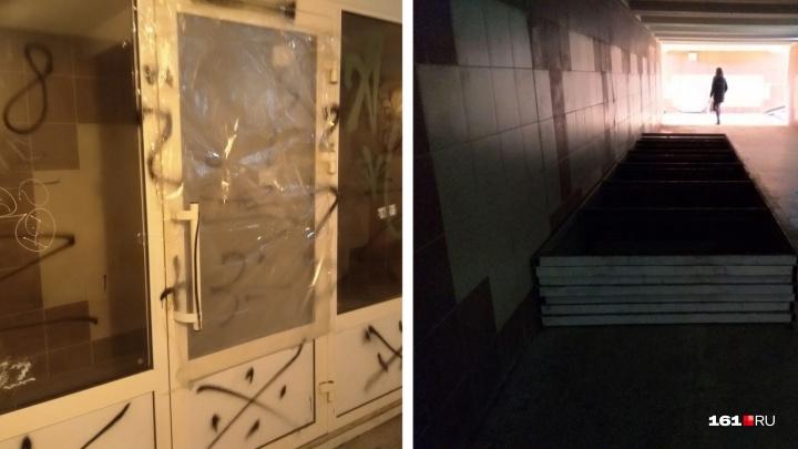 Незаконные ларьки в подземном переходе на Нагибина исчезли после прокурорской проверки